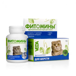 Photo №1. Phytomines for cat fur, 100 tab. Phytocomplex for cat hair PHYTOMINES in the city of Minsk. Price - 5$. Announcement № 993
